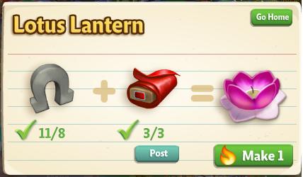011 Make Lotus Lantern