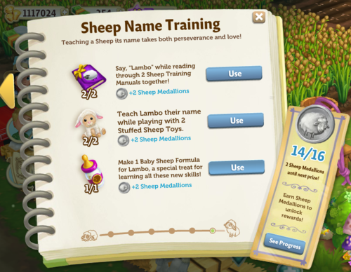 Sheep Nursery - FarmVille 2
