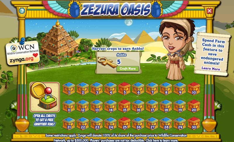ZezuraOasis6