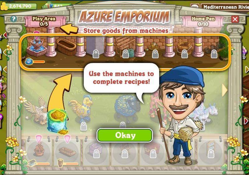 AzureEmporium4