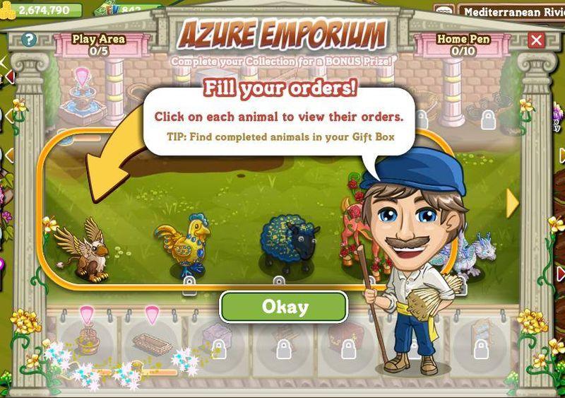 AzureEmporium5