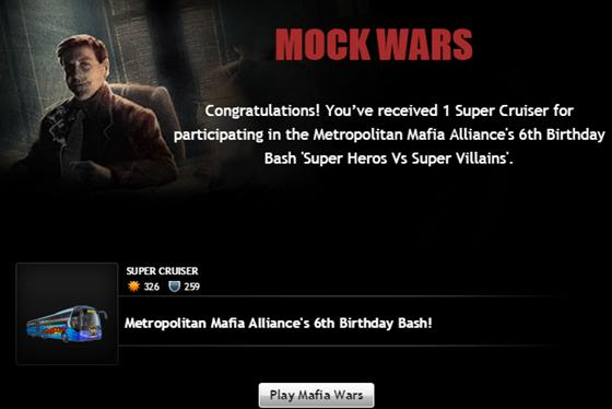 Mock_War-_MMA