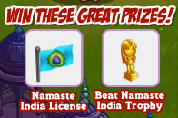 Beat great prizes