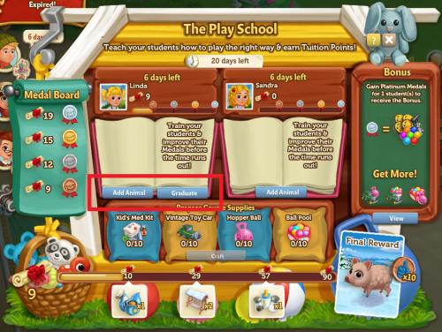 Play School 17