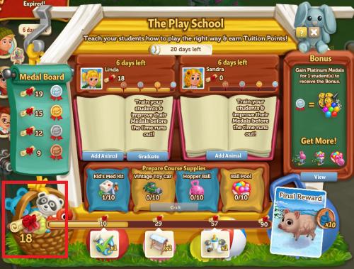 Play School 19