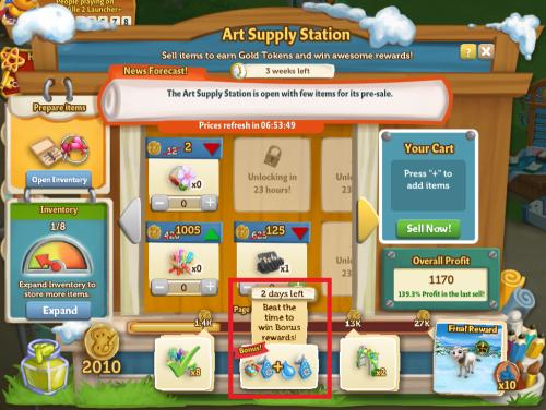 Art Supply Station 25